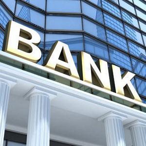 Банки Анопино