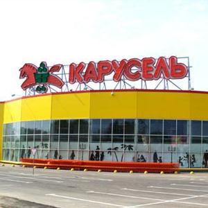 Гипермаркеты Анопино