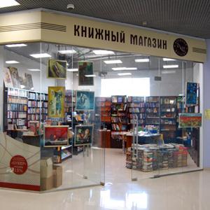 Книжные магазины Анопино