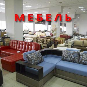 Магазины мебели Анопино
