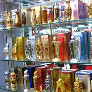 Парфюмерные магазины Анопино