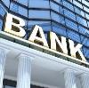 Банки в Анопино