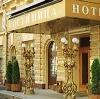 Гостиницы в Анопино