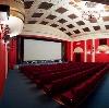 Кинотеатры в Анопино