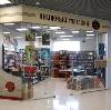 Книжные магазины в Анопино