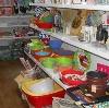 Магазины хозтоваров в Анопино