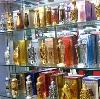 Парфюмерные магазины в Анопино