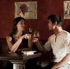 Рестораны, кафе, бары в Анопино