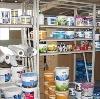 Строительные магазины в Анопино