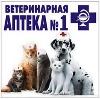 Ветеринарные аптеки в Анопино