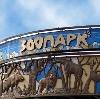 Зоопарки в Анопино