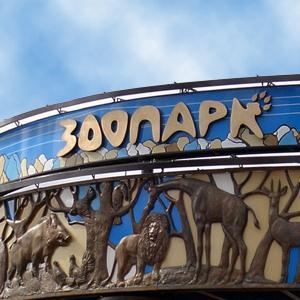 Зоопарки Анопино